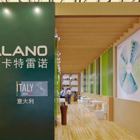 Catalano-stand-Kitchen & Bathroom_Shanghai_03