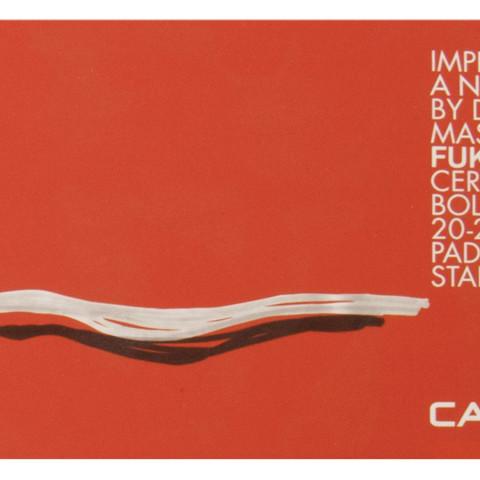 communication2011catalano_7